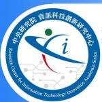 Logo for Academia Sinica